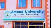 Amoud University School of Postgraduate Studies and Research (AUSPGSR), Hargeisa Campus, Tuition and Administration building Block,   downtown Hargeisa, Saturday, January 24th, 2020